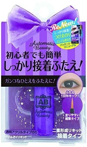 Automatic Beauty(オートマティックビューティ) ダブルアイリキッドの商品画像