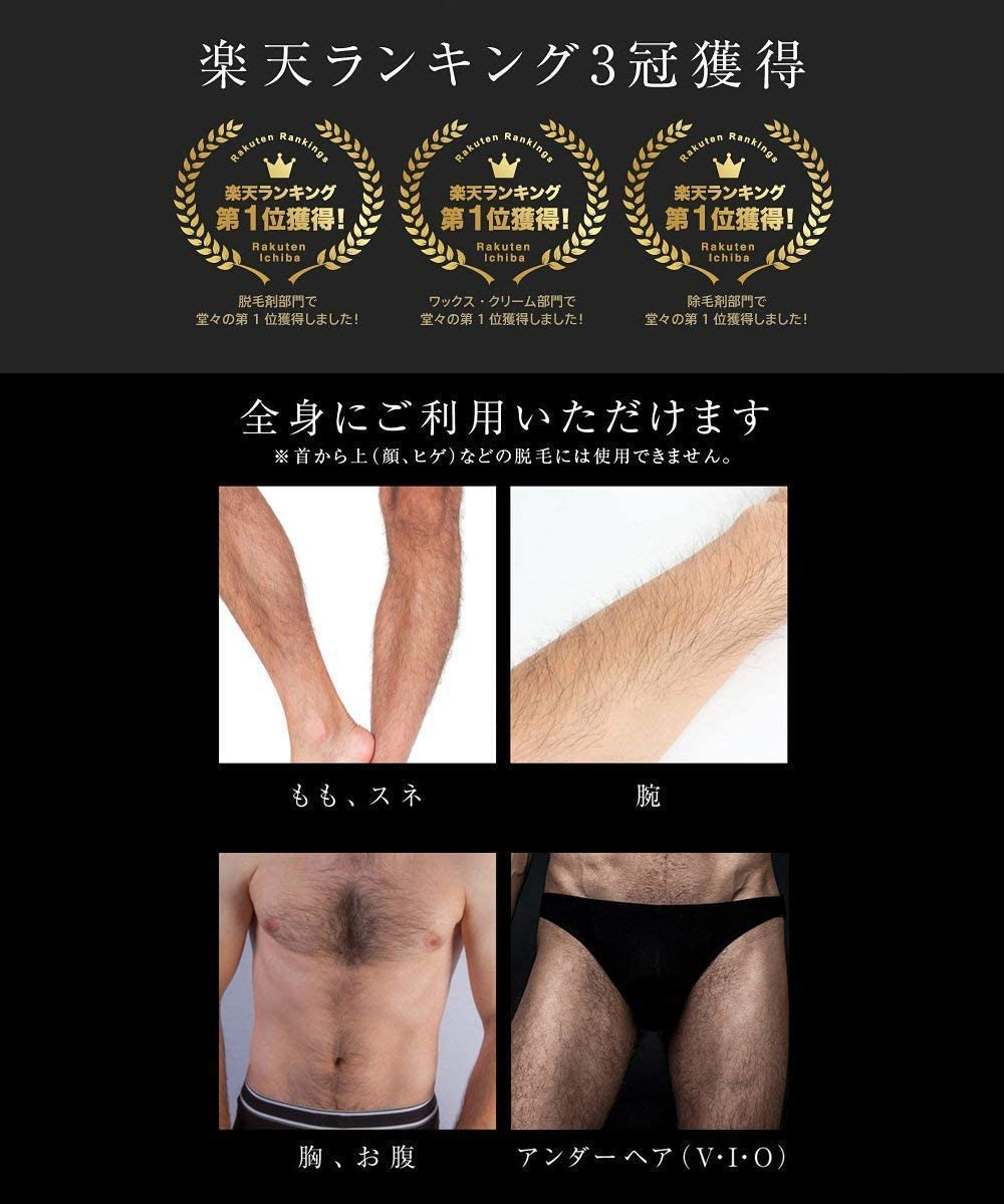 ANGELICA for MEN(アンジェリカ フォー メン)スターターキット メンズ用の商品画像3