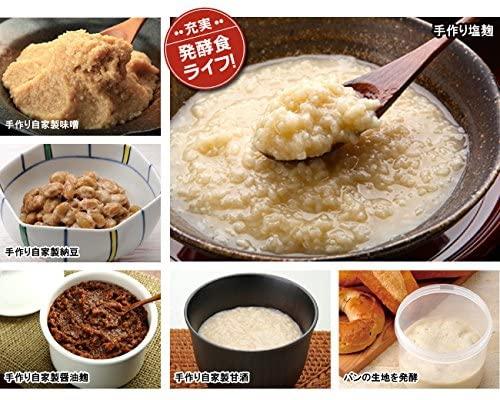 醸壷(カモシコ)発酵食メーカー  KS-12W アイボリーの商品画像7