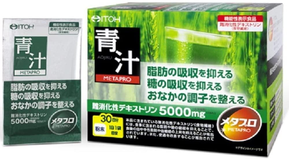 井藤漢方製薬(イトウカンポウセイヤク) メタプロ青汁の商品画像8