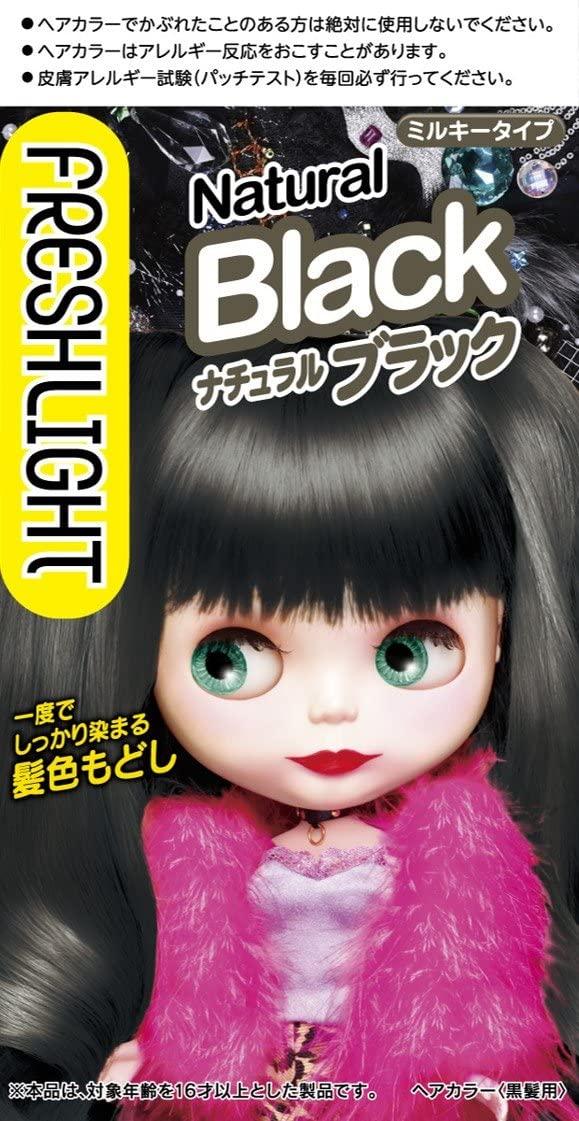 FRESHLIGHT(フレッシュライト)ミルキー髪色もどしの商品画像