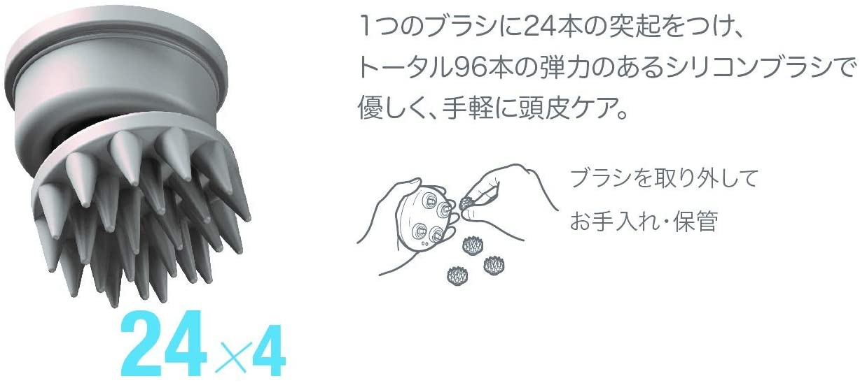 breo(ブレオ) スカルプ ミニの商品画像4