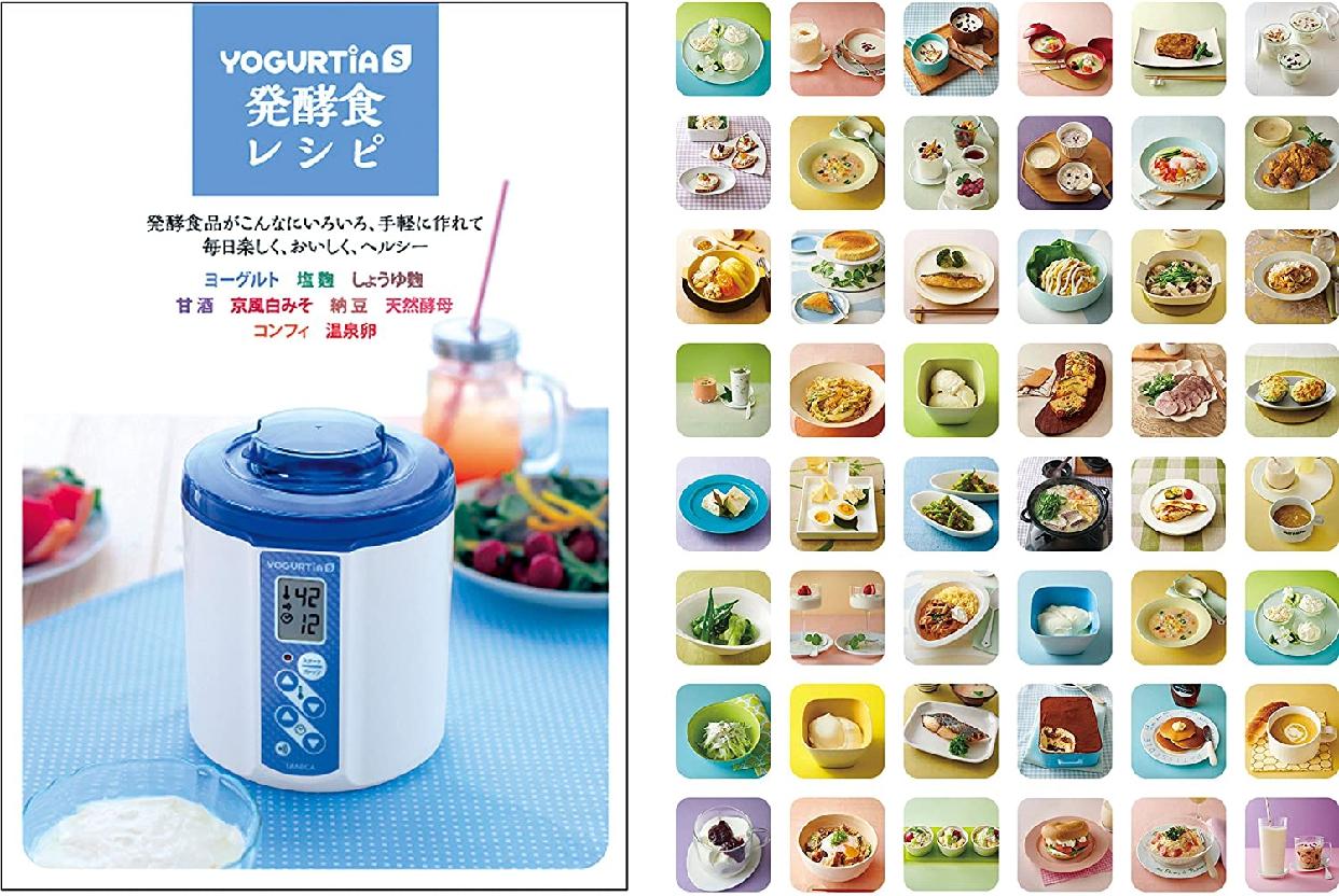 TANICA(タニカ)ヨーグルティアS YS-01の商品画像9
