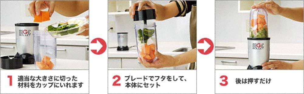Shop Japan(ショップジャパン) マジックブレット デラックス MGTXH-AMの商品画像8