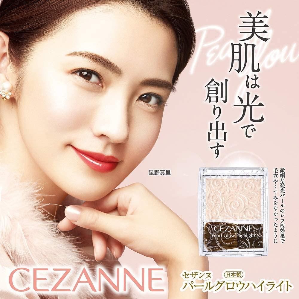 CEZANNE(セザンヌ) パールグロウハイライトの商品画像8