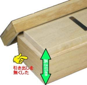 加茂の桐たんす 鰹節削り器 けずりっ子の商品画像2