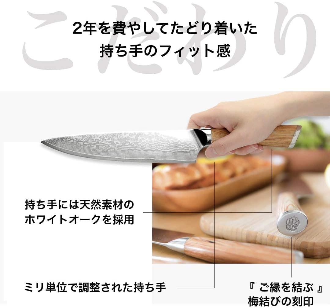 恵比寿刃(hana by YEBISU YAIBA) ペティナイフ VG-10 ダマスカス 130mmの商品画像5
