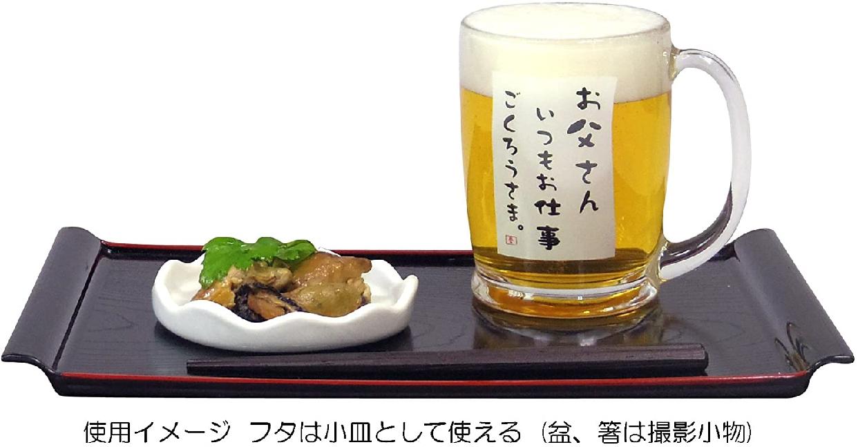 サンアート 「 お父さん いつもお仕事ごくろうさま。 」 (フタ付) ビールグラス・ジョッキ 300ml クリア SAN1579の商品画像2