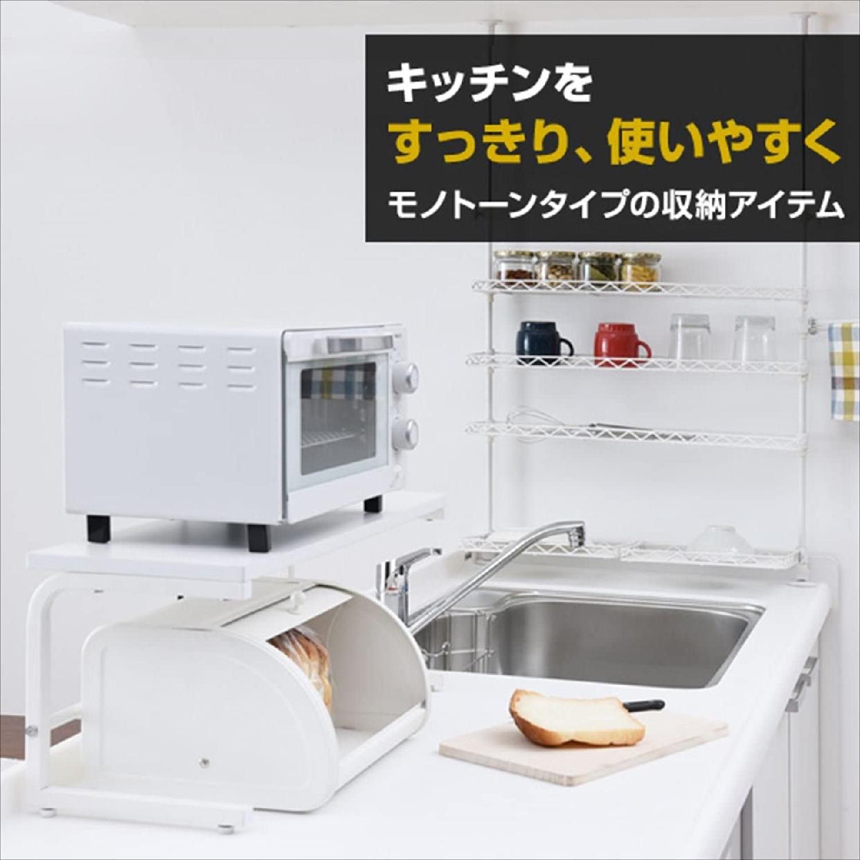 山善(YAMAZEN) ブレッドケース ブラック SBC-30の商品画像3