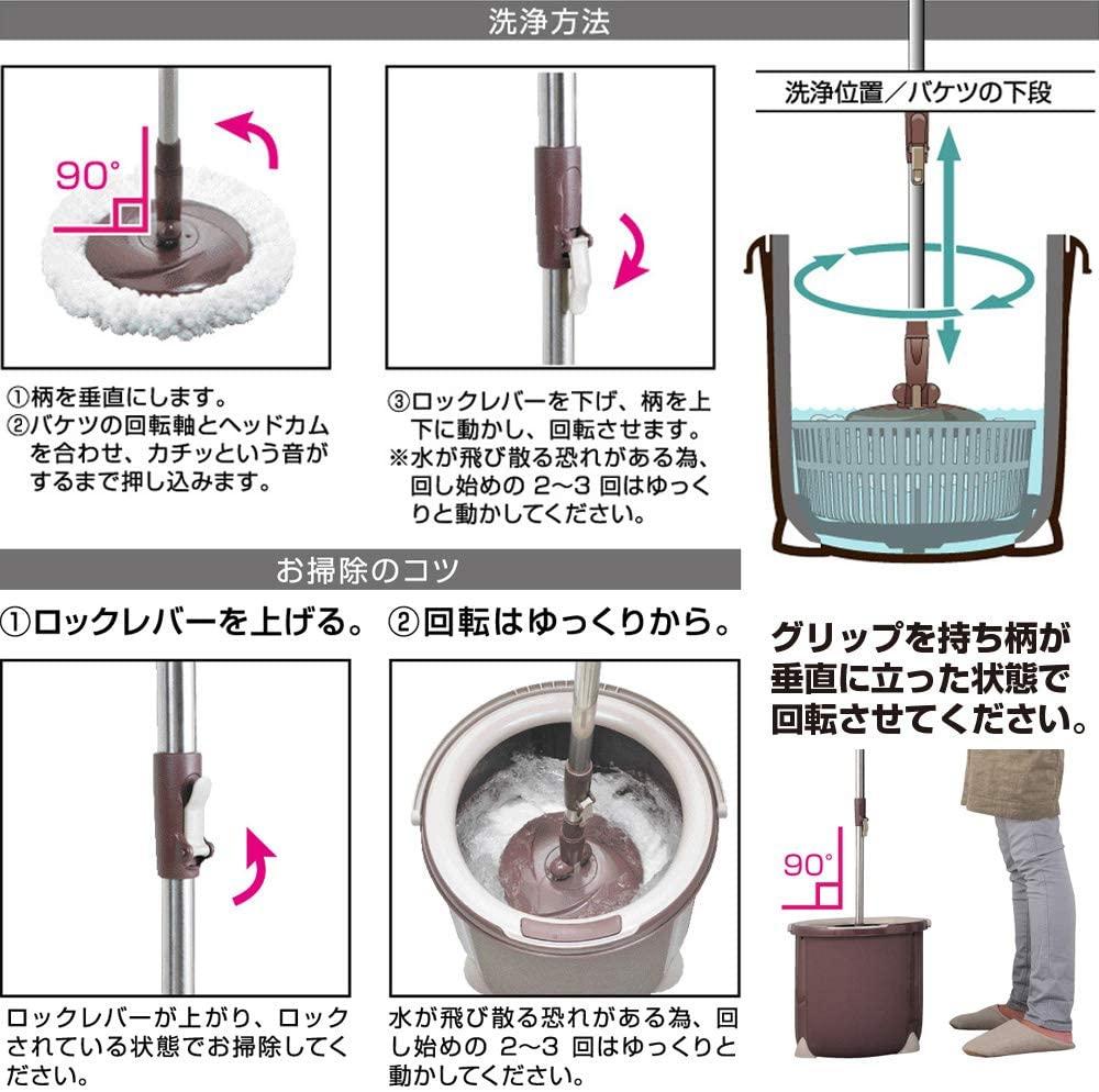 アズマ工業(アズマコウギョウ) トルネード回転モップ丸型セット TSM545の商品画像4