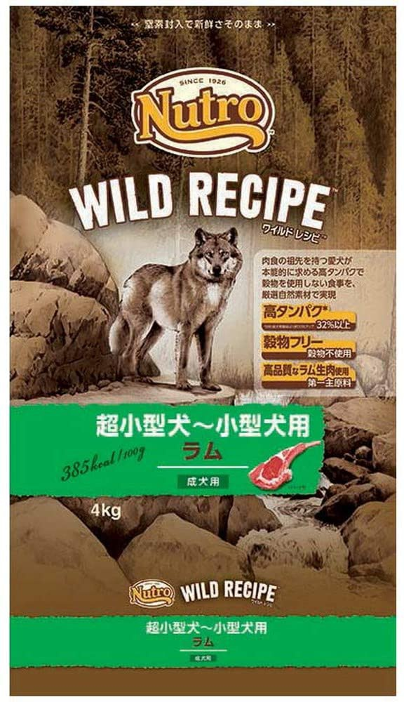 WILD RECIPE(ワイルドレシピ) 超小型犬~小型犬用 ラム 成犬用の商品画像