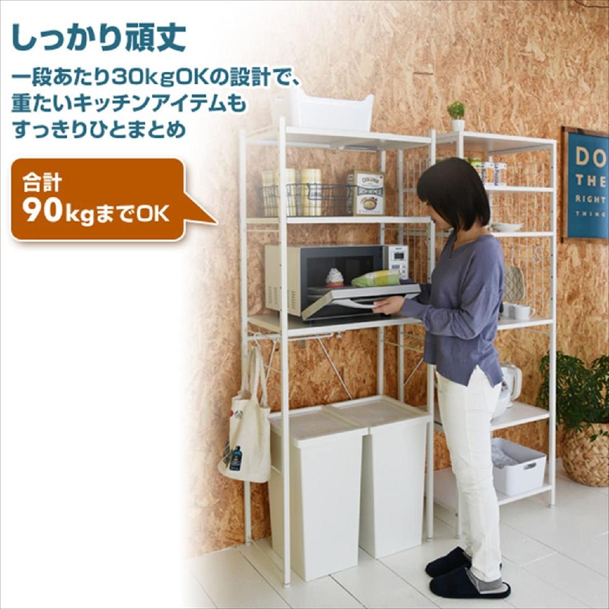 YAMAZEN(ヤマゼン)すっきりキッチンラック 伸縮タイプ/RPE-3 幅50-79.5cmの商品画像8