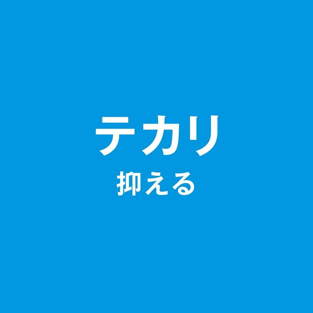 NIVEAMEN(ニベアメン)オイルコントロールローションの商品画像5