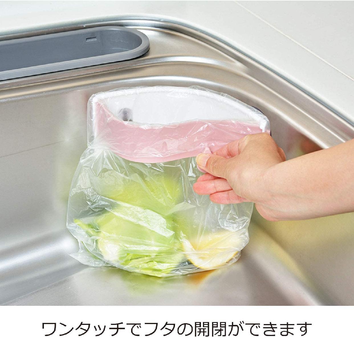 AUX(オークス) パコン!としまるごみ袋ホルダー  【レイエ】  LS1517の商品画像2