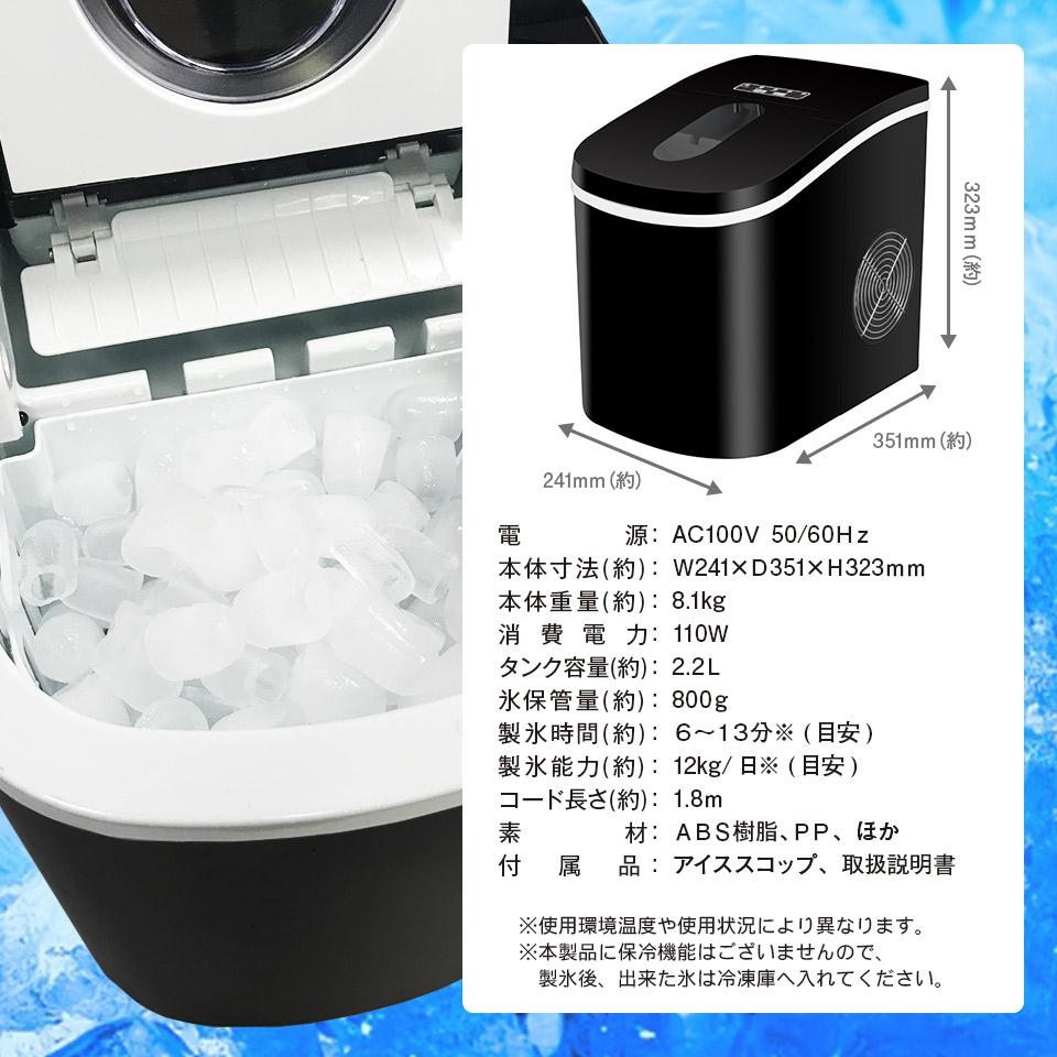 MTK(エムケーティー) 家庭用高速製氷機 EC-0007の商品画像4