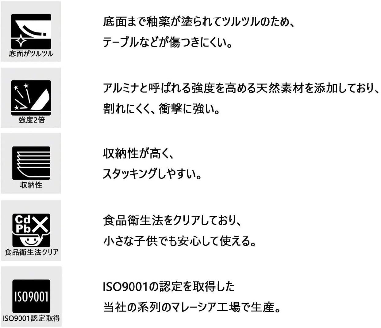 TAMAKI(タマキ)フォルテモア ココット7  5個セット 100mlの商品画像6