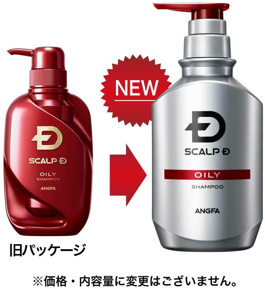 SCALP D(スカルプD) 薬用スカルプシャンプー オイリー 脂性肌用の商品画像7