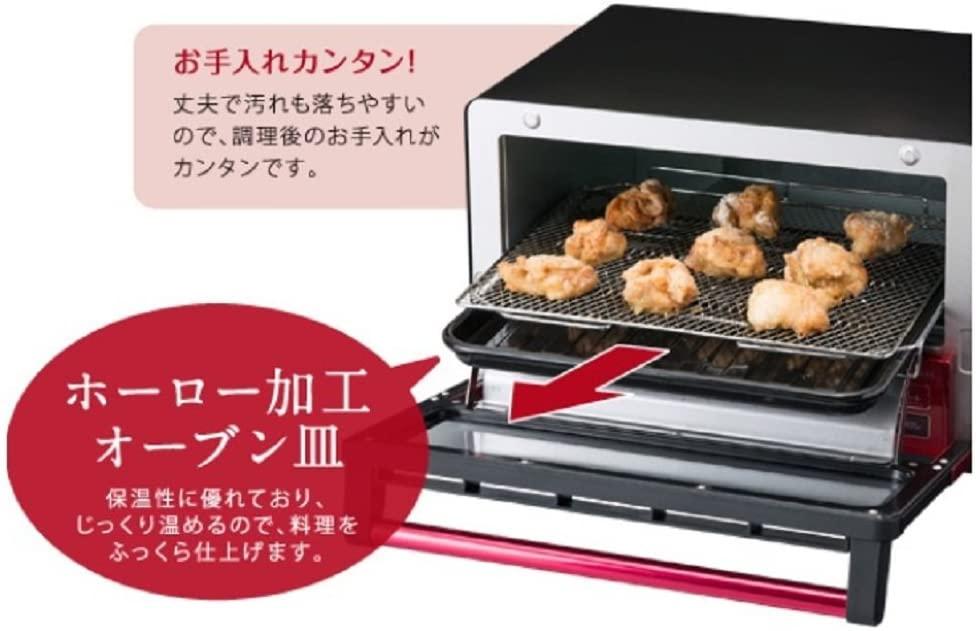 日立(ひたち)コンベクションオーブントースターHMO-F100の商品画像11