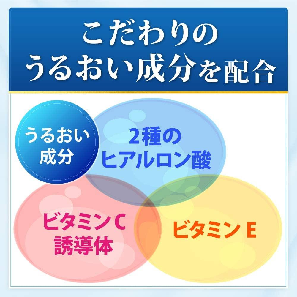 肌ラボ(HADALABO) 白潤プレミアム 薬用浸透美白クリームの商品画像10