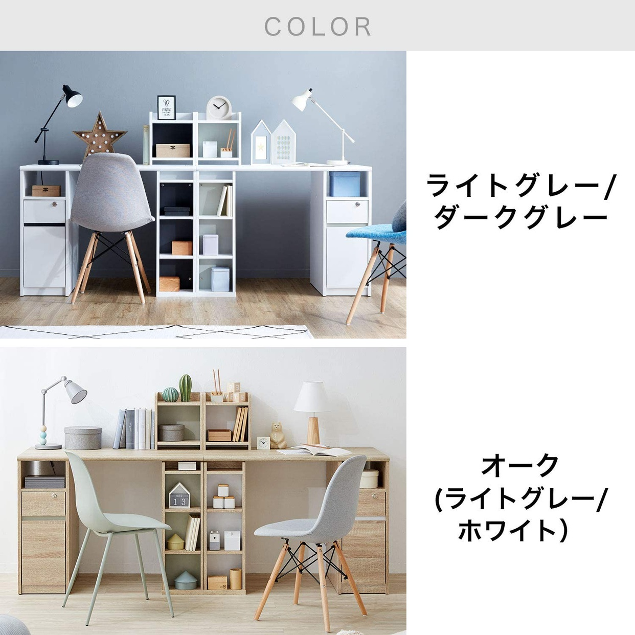 LOWYA(ロウヤ) 学習机 2人用ツインデスク 本棚・サイドラック付きの商品画像6
