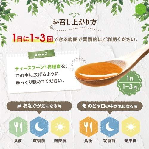 HONEY MOTHER(ハニーマザー) マヌカハニー UMF10+の商品画像7
