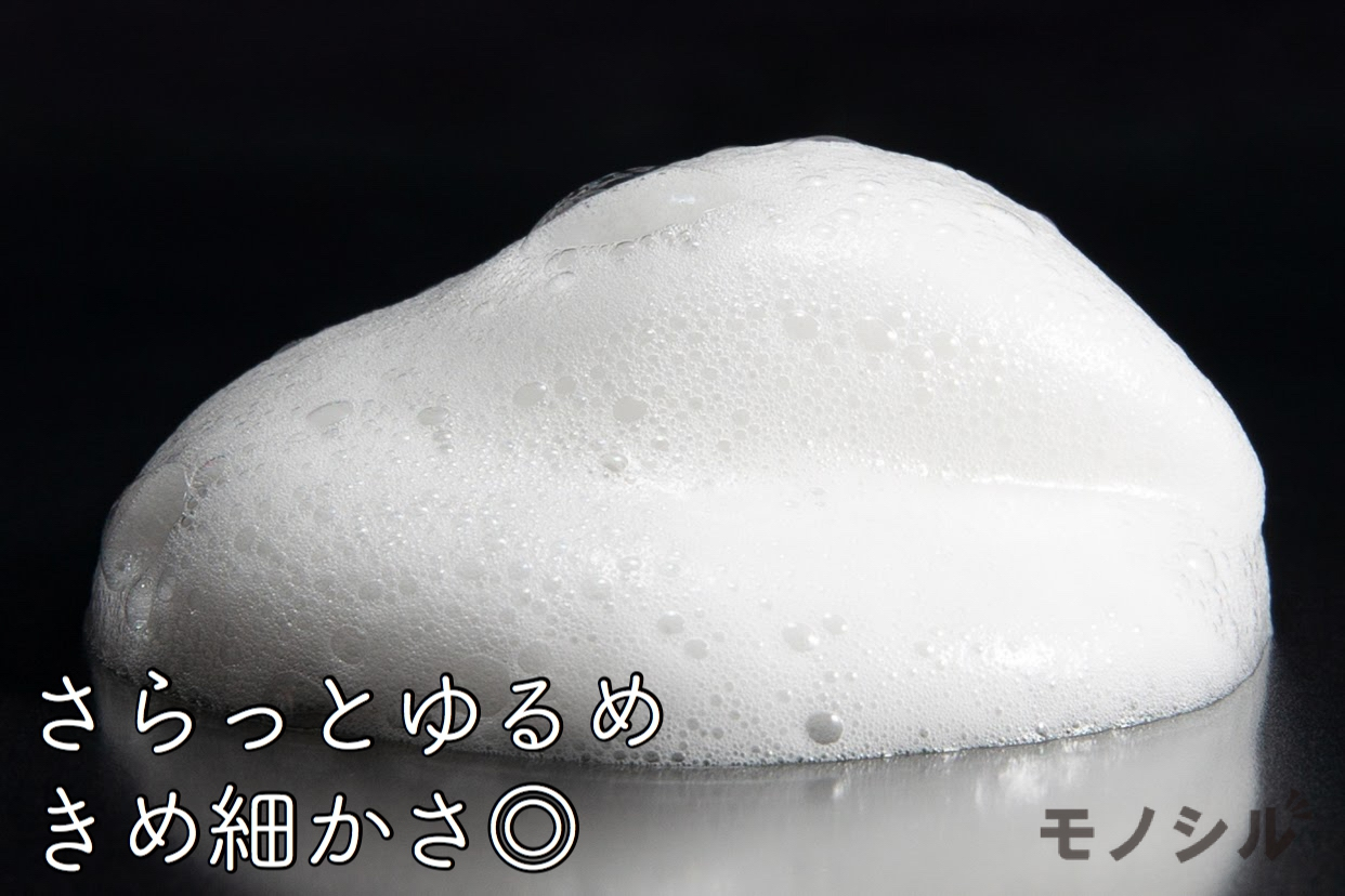U-MA(ウーマ)ウーマシャンプー プレミアムの商品の泡立ち