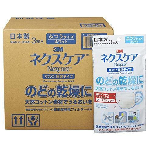 ネクスケア マスク 保湿タイプの商品画像