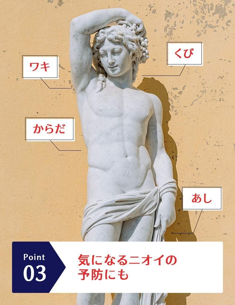 MUSE(ミューズメン) ボディ用 石鹸の商品画像4