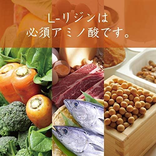 リッチパウダー L-リジンの商品画像9