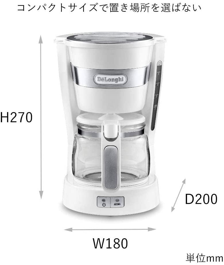 De'Longhi(デロンギ)ドリップコーヒーメーカー ICM14011Jの商品画像2