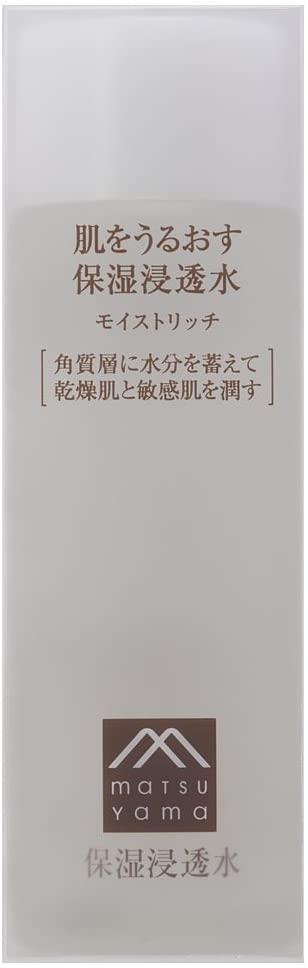 モイストリッチ 肌をうるおす保湿浸透水の商品画像