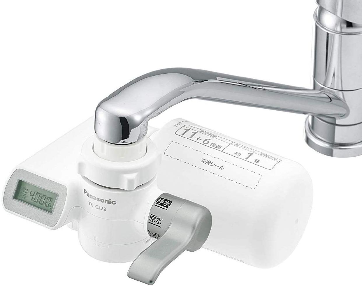 Panasonic(パナソニック)浄水器 TK-CJ22の商品画像