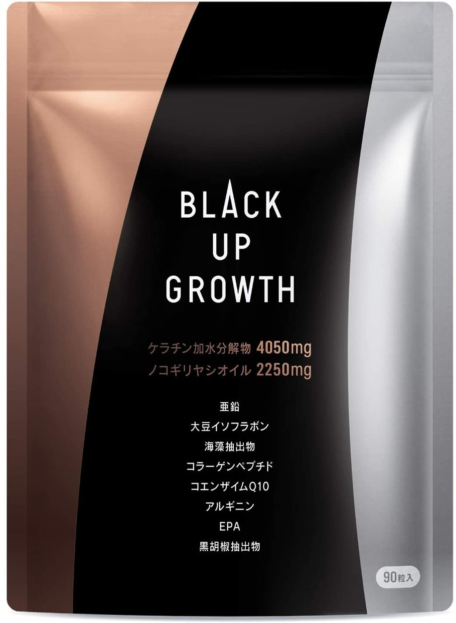 O・B・U(オービーユー) BLACK UP GROWTH