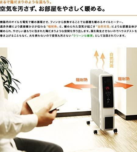 TEKNOS(テクノス) オイルヒーター TOH-D1101の商品画像5