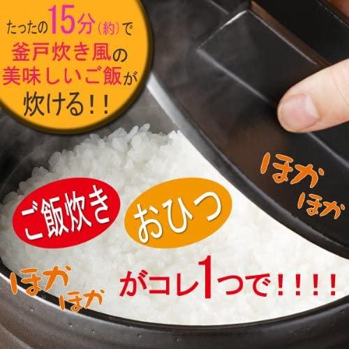MEIDAI(メイダイ) おひつにもなる美味しく炊ける釜戸炊飯器 05011-0000の商品画像7