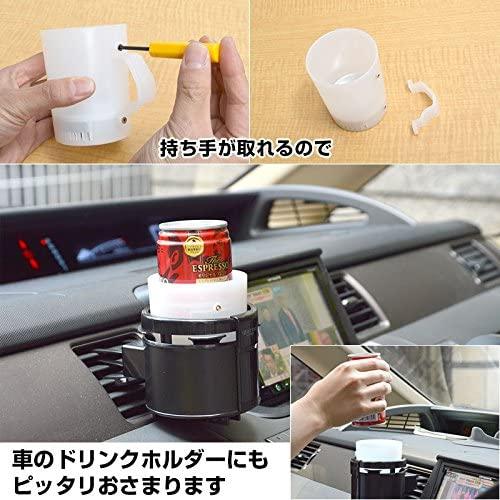 THANKO(サンコー)USB冷温紙コップホルダー USBCLHH4の商品画像4