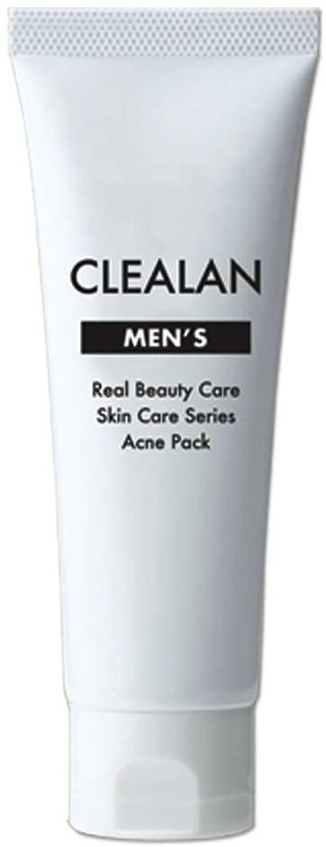 Real Beauty Care(リアルビューティーケア) メンズクレアランの商品画像