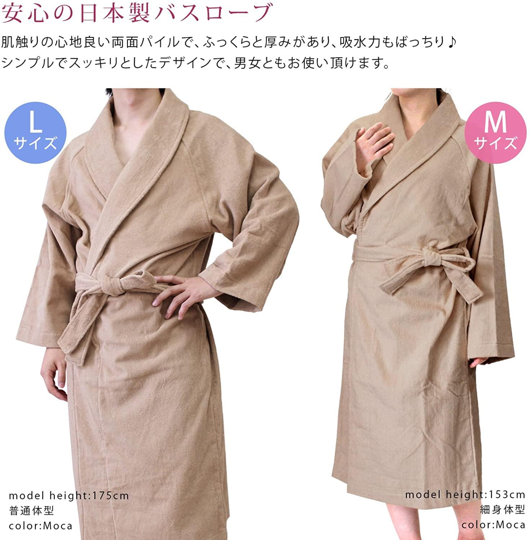 hiorie(ヒオリエ)日本製 ホテルスタイル バスローブの商品画像5