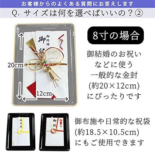 藤代工芸(ふじしろこうげい)紀州塗 PC 8寸 黒無地 切手盆の商品画像7