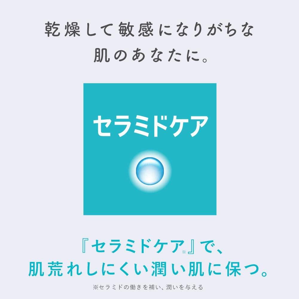 Curel(キュレル)潤浸保湿フェイスクリームの商品画像5
