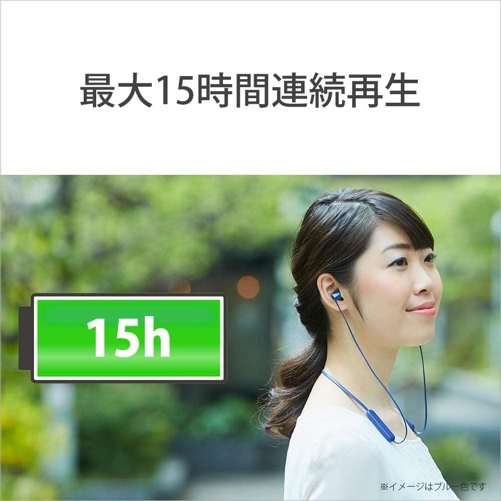 SONY(ソニー) ワイヤレスステレオヘッドセット WI-C310の商品画像4