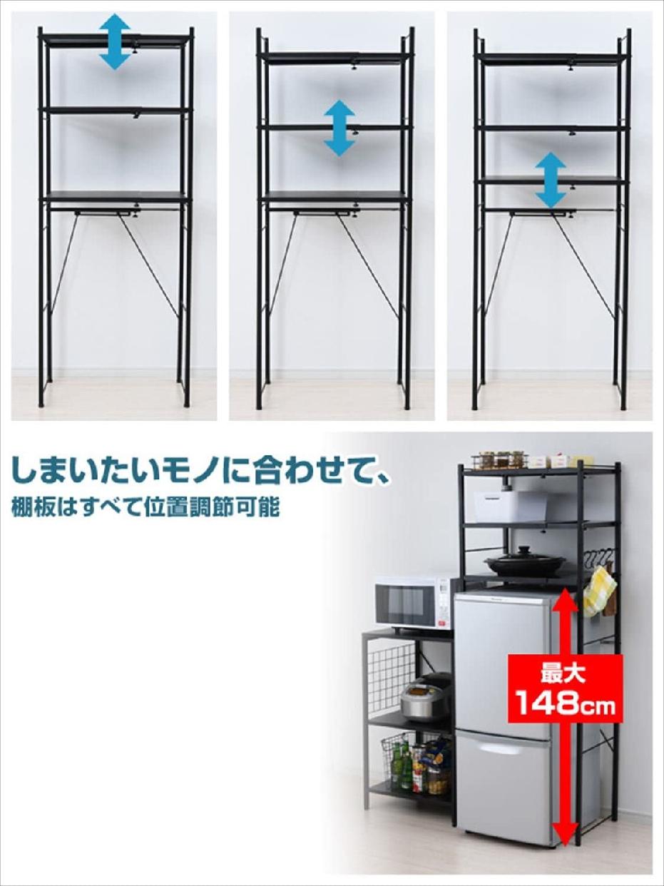 YAMAZEN(ヤマゼン)すっきりキッチンラック 伸縮タイプ/RPE-3 幅50-79.5cmの商品画像10