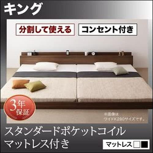 Fujikin(フジキン) フロアベッド ラトゥース マットレス付き 040110043の商品画像