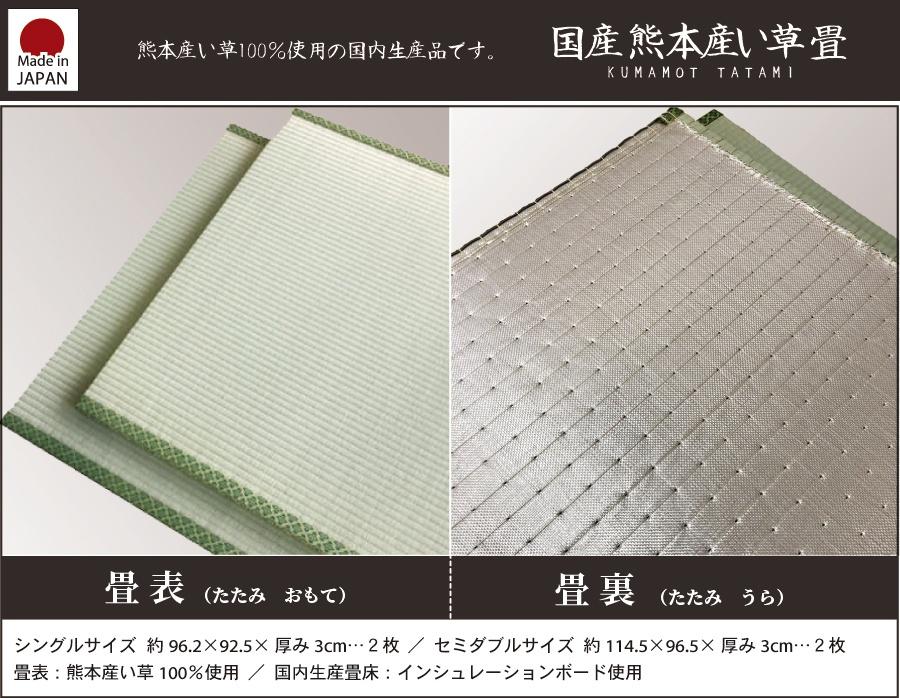 家具レンジャー 跳ね上げ式畳ベッド バネ式の商品画像19
