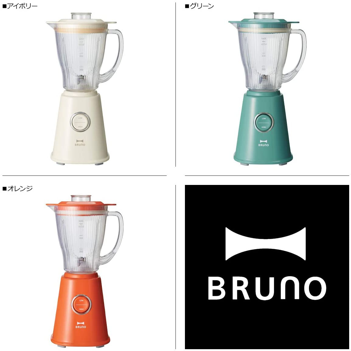 BRUNO(ブルーノ) コンパクトブレンダーの商品画像2