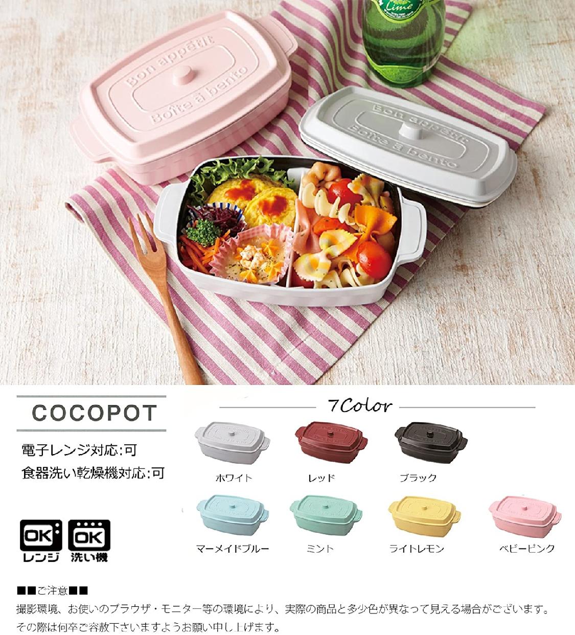 Craft Recipe(クラフトレシピ) ココポット レクタングルの商品画像6