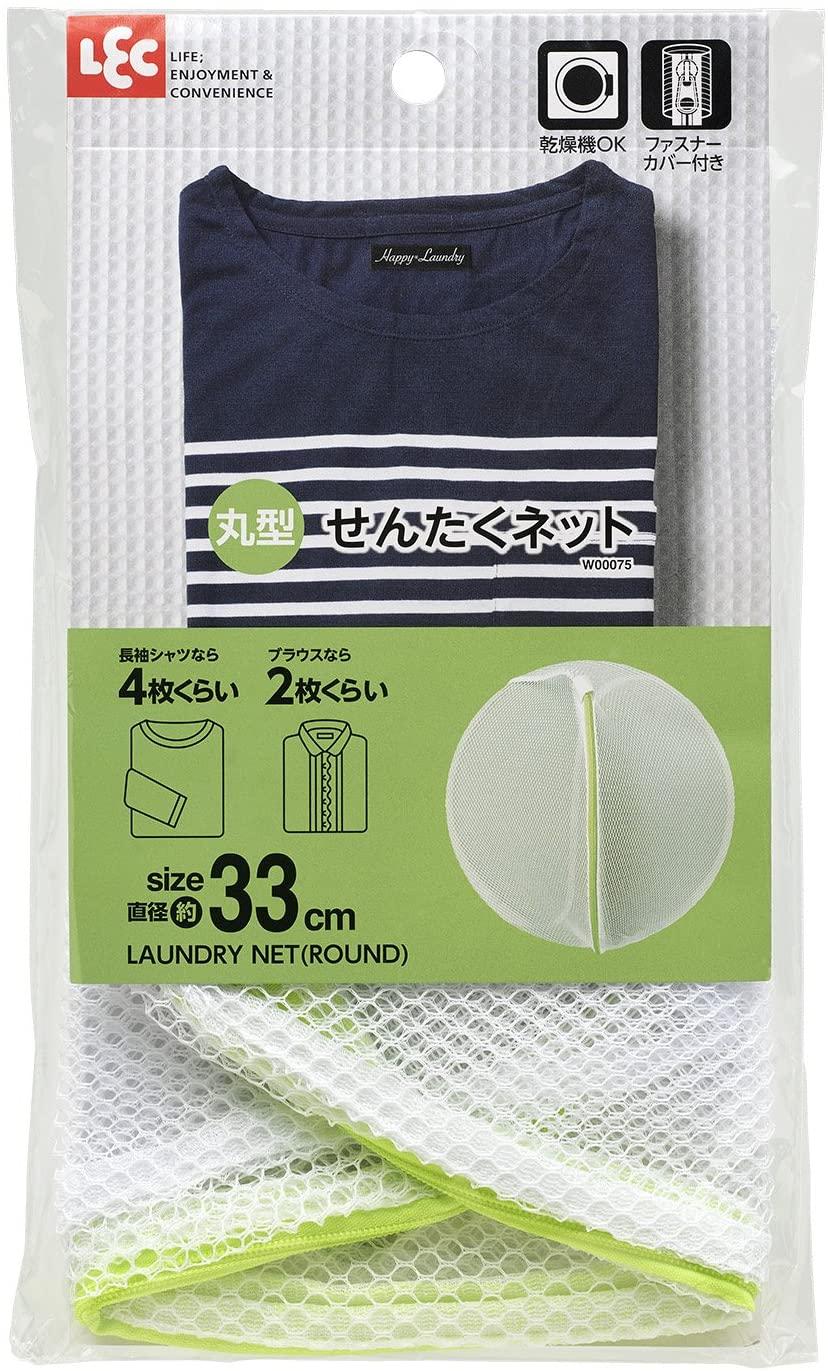 LEC(レック) Ba 丸型 洗濯ネット 大の商品画像