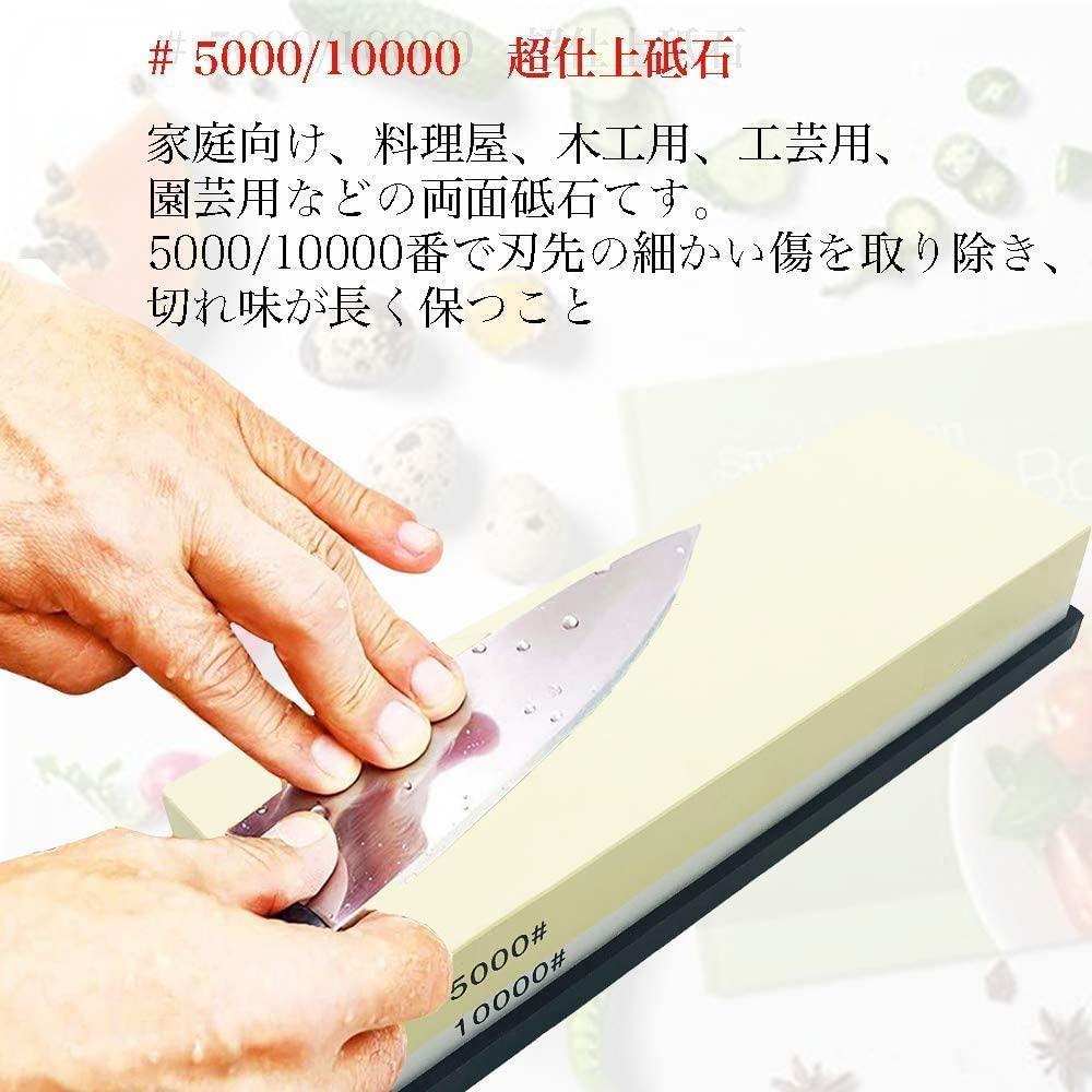 timiland 高級両面砥石 2個 400番1000番 5000番 10000番 18 x 12 x 3 cmの商品画像5