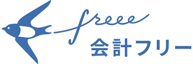 freee(フリー) クラウド会計ソフト freeeの商品画像