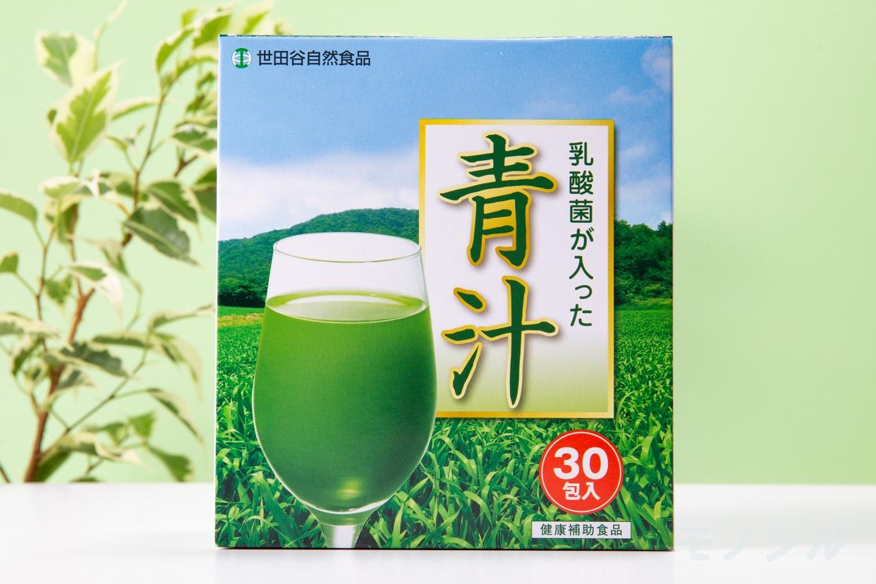 世田谷自然食品(セタガヤシゼンショクヒン)乳酸菌が入った青汁